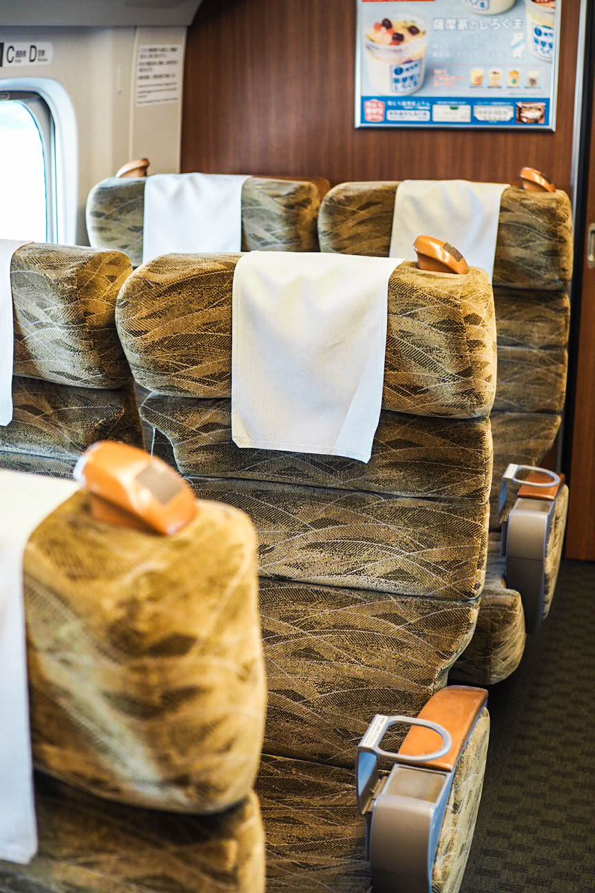 Seats on Japanese bullet train