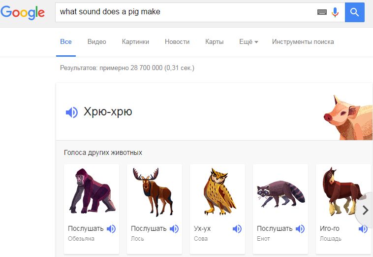 звуки животных в Google
