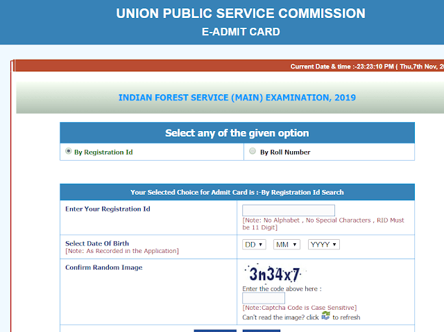 UPSC Indian Forest Service Mains Exam 2019 Admit Card