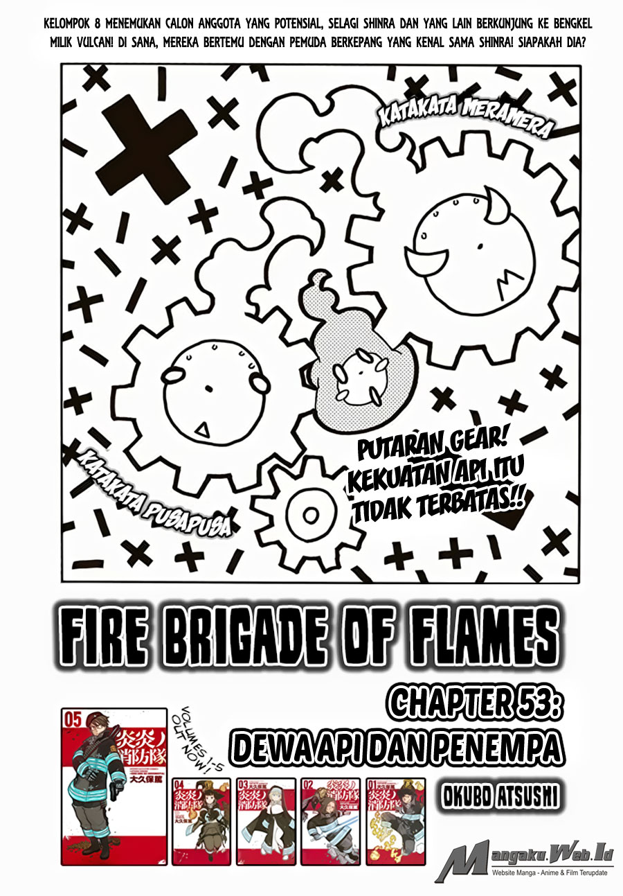 Fire Brigade of Flames Chapter 53-2