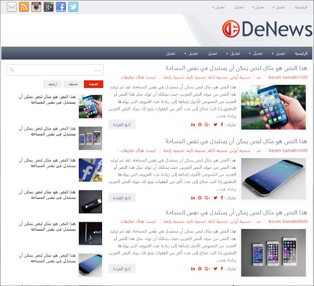 DeNews