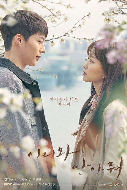 Drama Korea Come And Hug Me Subtitle Indonesia