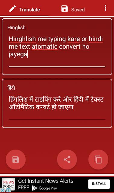 typing-keyboard-se-hindi-me-typing-kare.jpeg