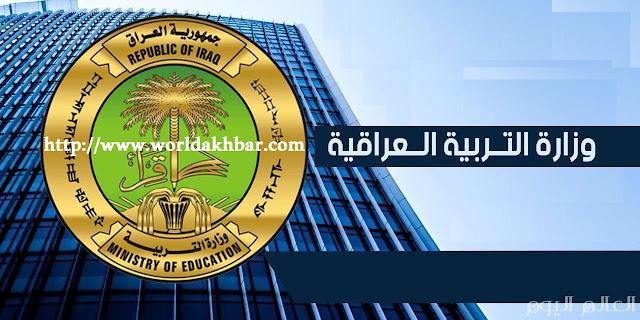 """مخازن خاوية وحلول عاجزة .. الكتب المدرسية """"أزمة غير مسبوقة"""""""