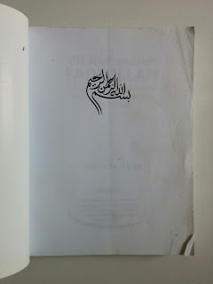 """Islam """"Mazhab"""" Fadlullah"""