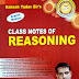 Download Rakesh Yadav Class Notes Reasoning Book Hindi PDF