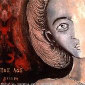 Στίλβη (1998)
