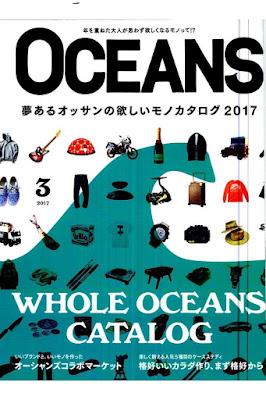 OCEANS オーシャンズ 2017年03号 raw zip dl
