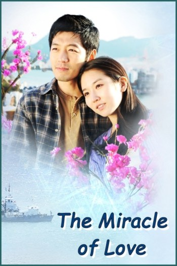 The Miracle of Love (2010-) ταινιες online seires oipeirates greek subs