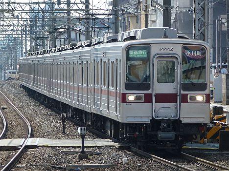 緑の快速急行 小川町行き 10030系