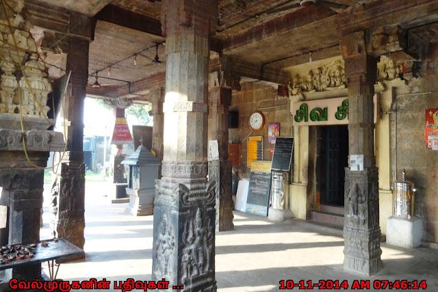 Madambakam Shiva Temple
