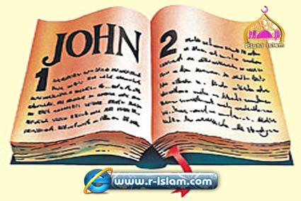 biblical prophecies on the advent of muhammad the. Black Bedroom Furniture Sets. Home Design Ideas
