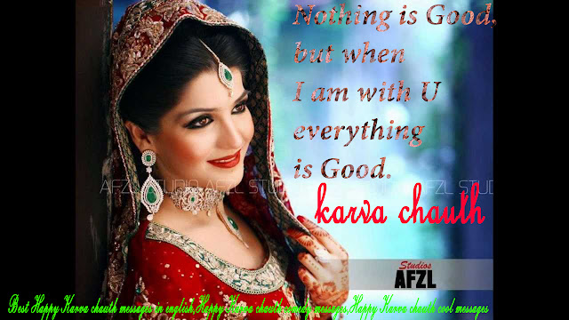 """Outstanding images of karva chauth Wishes SMS with whatsapp status Collection, we think that following are looked at best for wishing karva chauth and simply """"Best karva chauth Wishes SMS and whatsapp status"""""""