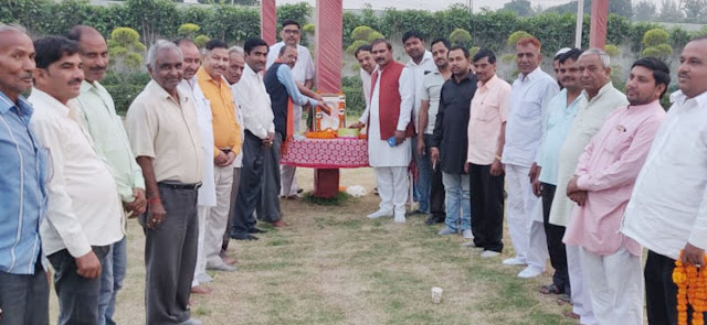 Shifting of Kisan Morcha Executive on the occasion of Dr. Mangal Sen's birth anniversary