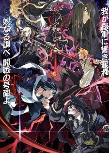 Dies Irae 2nd Season