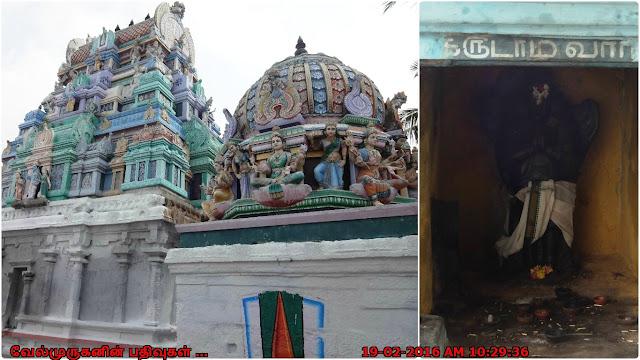 Thirukavithalam Divya Desam