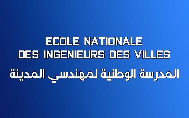 المدرسة الوطنية لمهندسي المدينة ENIV تلمسان