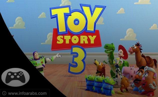 تحميل لعبة toy story 2