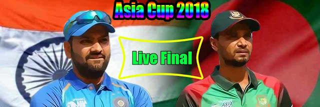 Asia Cup final Ban Vs ind