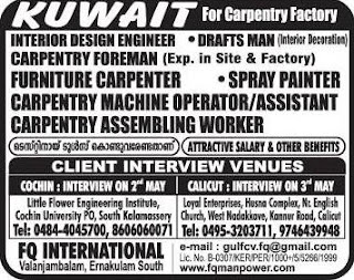 Carpenters jobs Kuwait