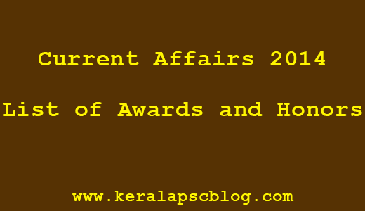 List of Awards and Honors in 2014