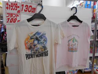 ポケモン Tシャツ