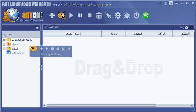 Ant_Download_Manager_2