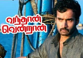 Vandhaan Vendraan Tamil Movie scenes   Rahman seals Nandha's business   Jiiva