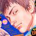 REAL, de Takehiko Inoue, regresa con nuevos capítulos tras 5 años en pausa