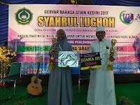 Siswa MAN Jombang Juara 2 Ghina' Araby dan Juara 3 Khitobah Se-Jawa Timur