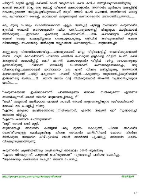 Malayalam Sex And Hot Adult Stories Kambi Kadhakal-7667