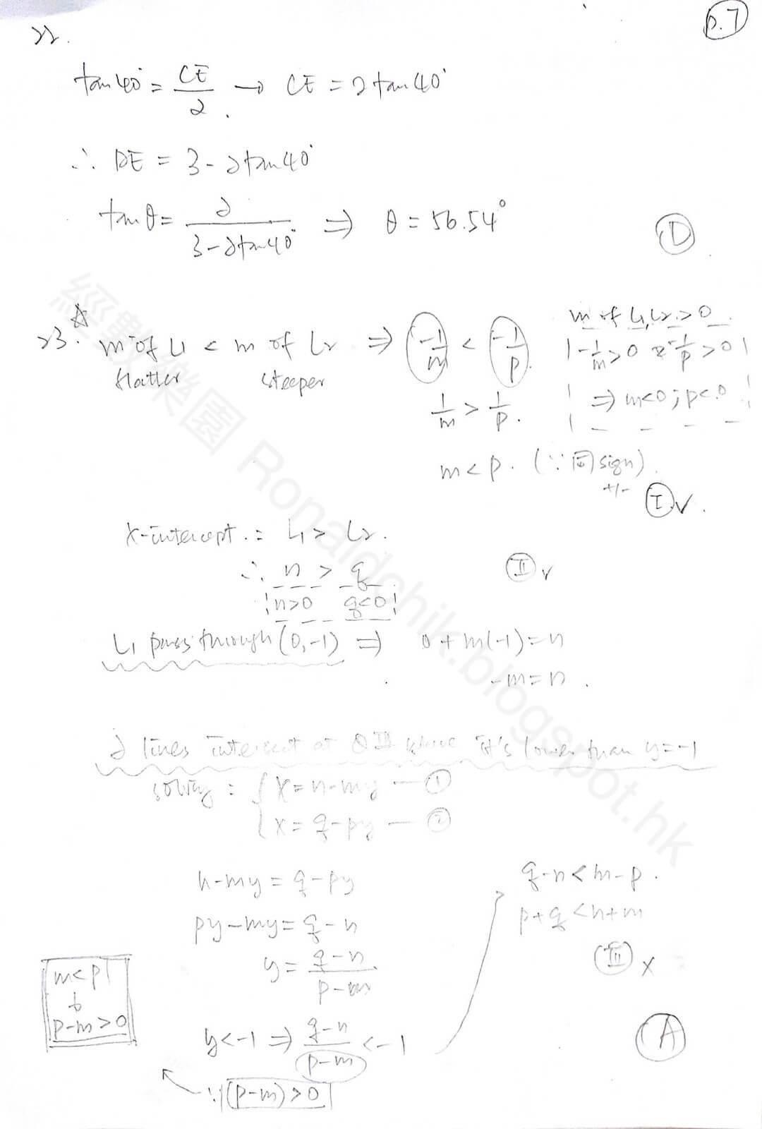 2017 DSE Math 卷二 Paper 2 MC 每條問題詳解 Part 1 (Q.1-23) - 經數樂園-學習變有趣~ |||[補習(小組|私人)]