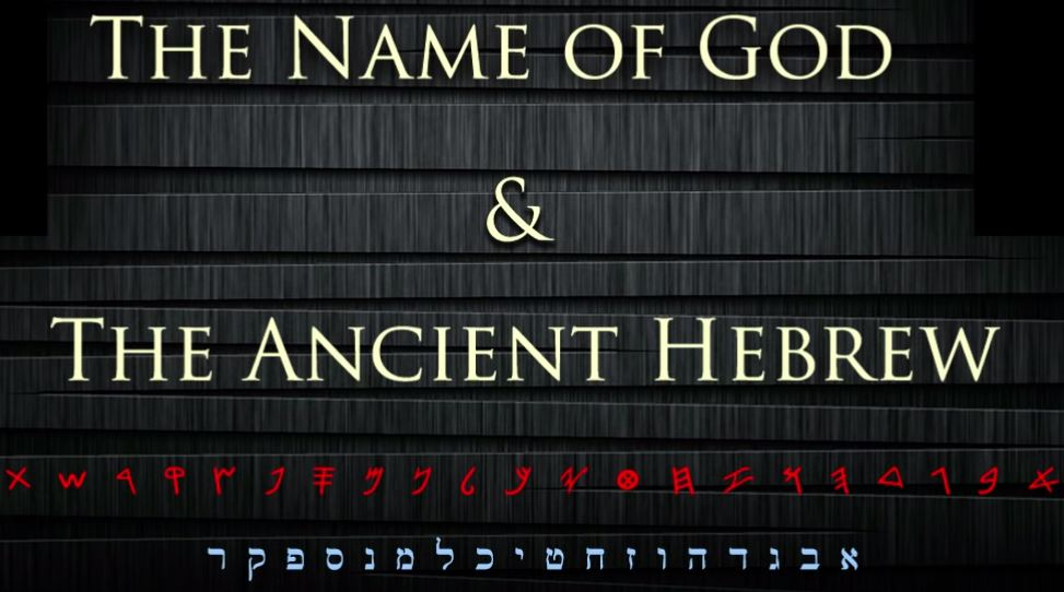 Yahawah The Ancient Hebrew Name Of God