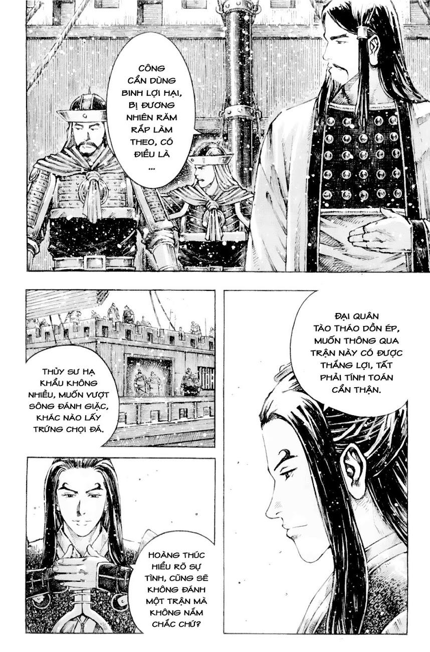 Hỏa phụng liêu nguyên Chương 409: Hoàng thúc đạp bộ [Remake] trang 8