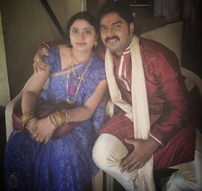 pawan singh and Neelam Singh