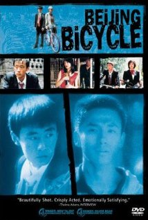 Beijing Bicycle / Shiqi sui de dan che (2001) DVDRip ταινιες online seires oipeirates greek subs
