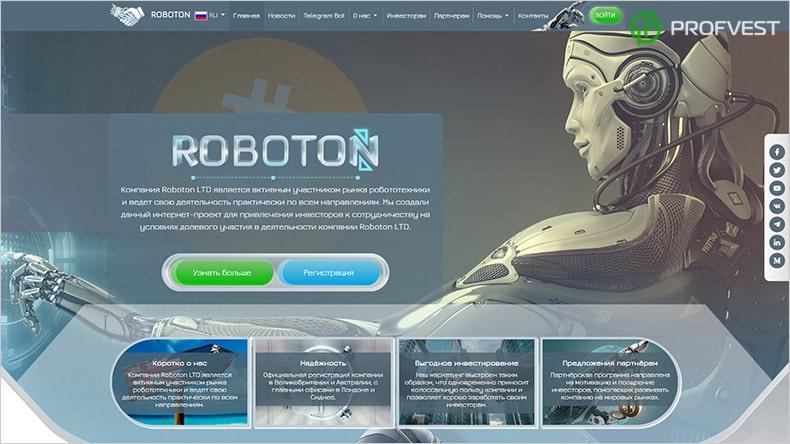 Roboton LTD обзор и отзывы HYIP-проекта