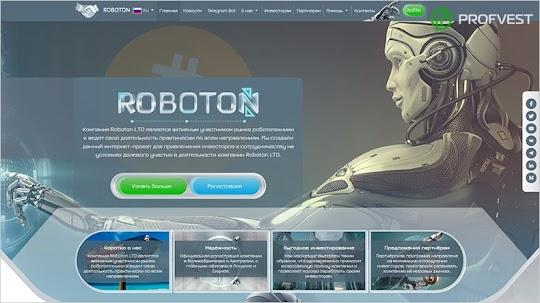 Roboton LTD: обзор и отзывы о roboton.org (HYIP платит)