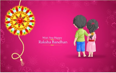 "alt=""raksha bandhan messages""/>"