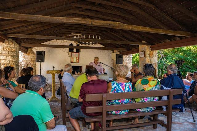 Σημαντικές πληροφορίες στην εκδήλωση για την ιστορία της Ιεράς Μονής της Μεταμόρφωσης του Σωτήρος στο Τσέλο