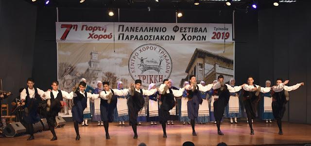 Συμμετοχή του Λυκείου Ελληνίδων Άργους Τμήματος Κουτσοποδιου στην 7η Γιορτή Χορού