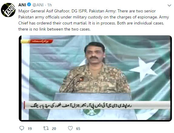 pak army says on pulwama attack