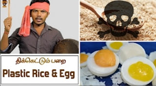 Plastic Rice & Egg Found In Tamil Nadu | | Thikketum Parai With Tamilanban | Smile Mixture
