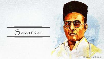 Swatantryaveer Vinayak Damodar Savarkar