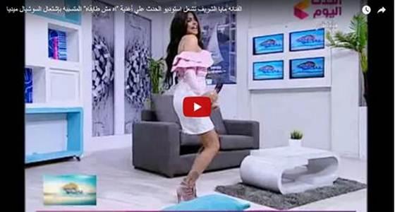 وصلة رقص سخانة لمايا الشريف