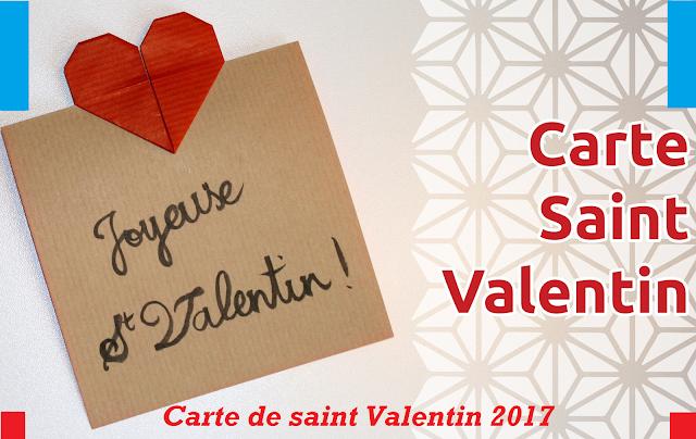 Carte Saint Valentin - Carte de saint Valentin 2017