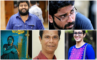Kerala State Film Awards 2017 Complete List of Winners