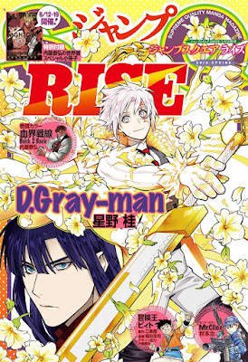 JUMP SQ RISE 2019 SPRING zip online dl and discussion