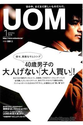 UOMO (ウオモ) 2018年01月号 raw zip dl