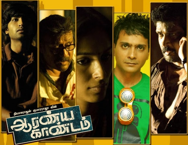 Aaranya Kaandam Album Cover